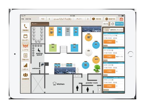 飲食店の予約・顧客情報を一元管理するクラウド型台帳サービス「ebica(エビカ)予約台帳」iOS版アプリ配信開始!~アプリでは業界初となる「座席レイアウト機能」を搭載~